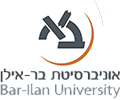 Bar-Ilan university logo